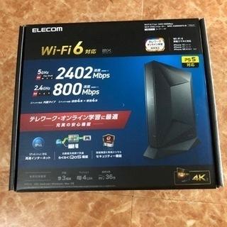 新品 開封のみ Wi-Fiルータ【メーカー保証有】