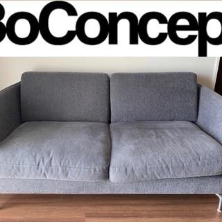 【ネット決済・配送可】Bo Concept  Osaka ソファ...