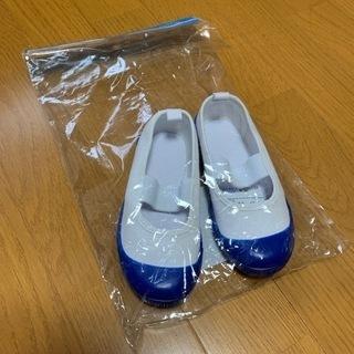キッズ 上靴 (青) 16cm