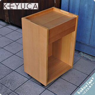未使用品◆KEYUCA(ケユカ)で取り扱われていたHenry(ヘ...