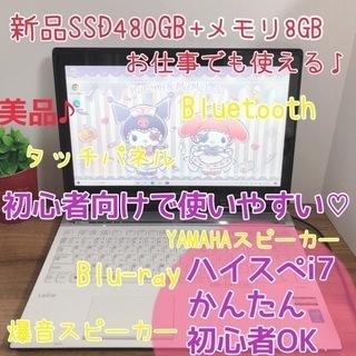 【ネット決済・配送可】迷ったらこれ( ˊ̱˂˃ˋ̱ )ハイスペi...