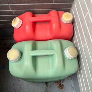 【ネット決済】灯油 ポリタンク
