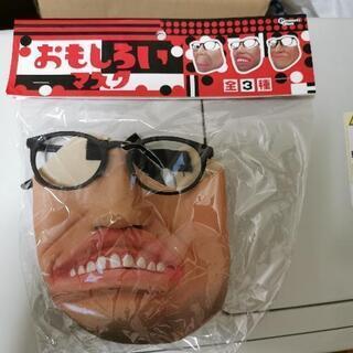 おもしろいマスク