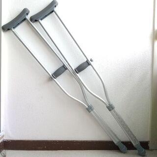 松葉杖 相談可 美品 松葉づえ ケガ 足 骨折 捻挫