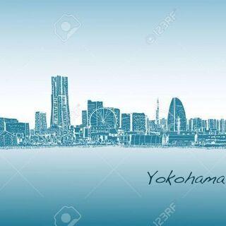 11月6日(土) 17:30開催✫横浜ビジ活♪ビジネス異業種交流...