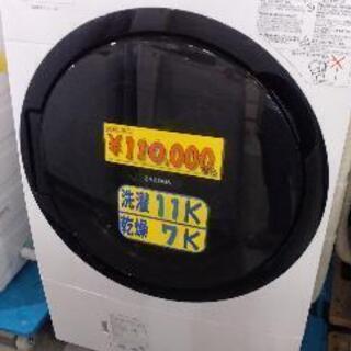 東芝TW-117A7L-W ドラム式洗濯乾燥機 ZABOON(ザ...