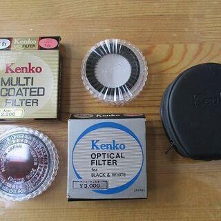 KENKO フィルター