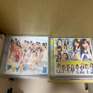 AKB48,SKE48,NMB48 CD譲ります