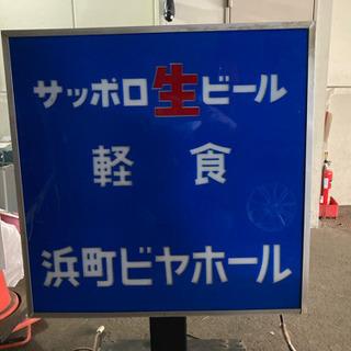 看板を作って欲しい 札幌市内の方で