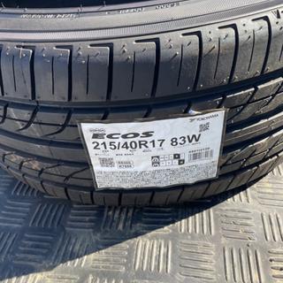 新品 1本 ヨコハマタイヤ 215/45R17
