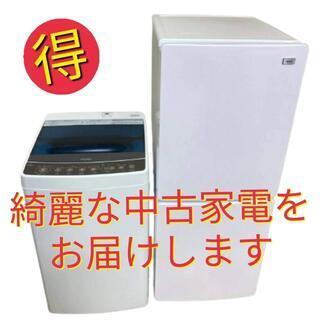 【お得】使って安心の保証付き 🏳🌈リサイクル家電セット(❁´◡`❁)