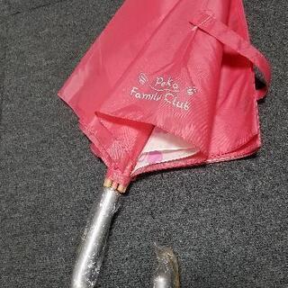 傘、ペコちゃん、不二家、ピンク