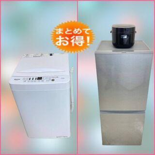 【お得】✨お得にゲット🎁 リサイクル家電セット