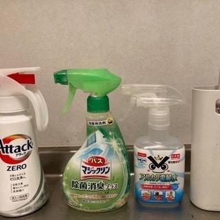10/20まで!【無料お渡し】お掃除セット 洗剤/風呂掃除…