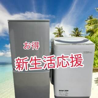 【お得】🍊家計にやさしいリサイクル家電をどうぞ🍊