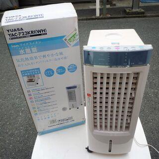 ☆ユアサ YUASA YAC-723KRI 水風扇 冷風扇◆マイ...