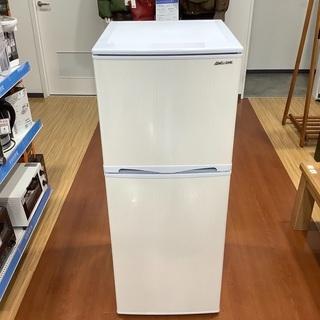 Abitelax(アビテックス)の2ドア冷蔵庫を紹介いたします!...