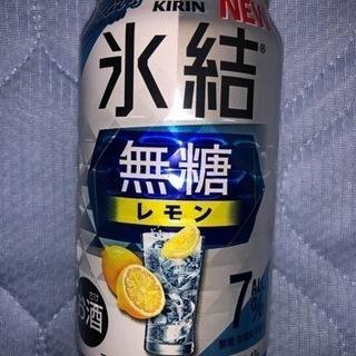キリン氷結無糖レモン7%350ml