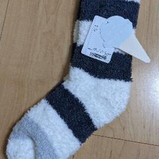 【ネット決済】ジェラートピケ ルーソックス靴下