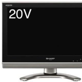 20インチ テレビ SHARP AQUOS