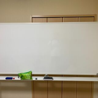 半額にしました。大きいホワイトボード