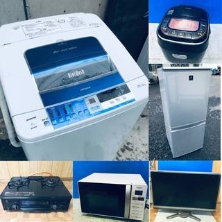🌙高年式✨😍家電セット販売😍✨送料無料😘💓設置無料🤣