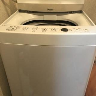 Haier 2018年製洗濯機 11/14-18限定