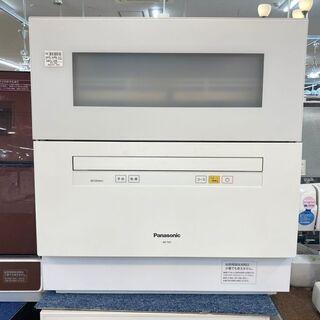 パナソニック(Panasonic) 食器洗い乾燥機 201…