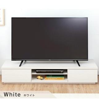テレビ台 ローボード AVボード