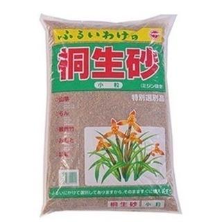 桐生砂(小粒) 1キロ単位