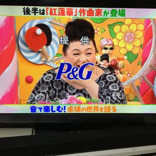SONY テレビ BRAVIA ブラビア ソニー 46型
