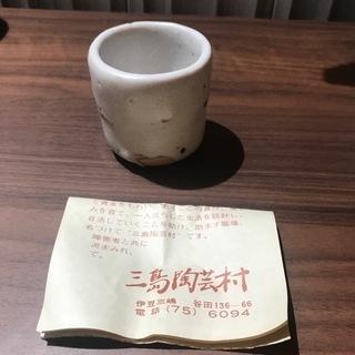 【ワンコインでお譲りします!未使用】三島陶芸村の志野焼 お湯呑み