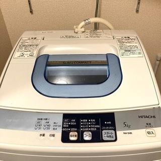 あげます! 洗濯機 HITACHI 2012年製