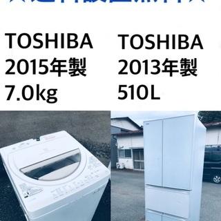 ★送料・設置無料★ 7.0kg大型家電セット☆⭐️冷蔵庫・…