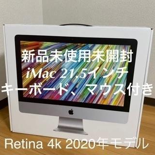Apple iMac (Retina 4K, 21.5イン…