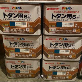 🛑屋根用DIYペンキ オーシャンブルー 7L アサヒペン トタン...