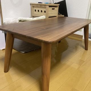 【大塚家具】ローテーブル