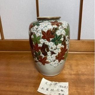 【特別価格でお譲りします。未使用】紅葉絵花瓶 犬山焼き