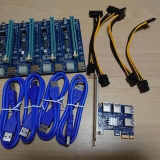 【ネット決済・配送可】マイニング用 PCIe ライザーカード4分...
