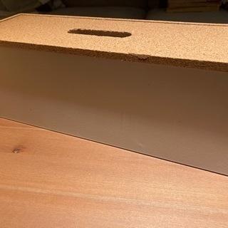 【ネット決済】IKEA イケア コンセント収納ボックス KVIS...