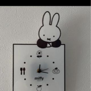 ミッフィー 時計