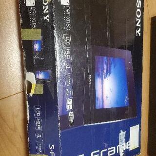 【ネット決済】SONY 新品未使用デジタルフォトフレーム8型S-...