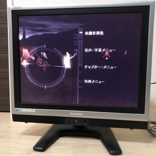 SHARP AQUOS 20V型 アナログ液晶TV