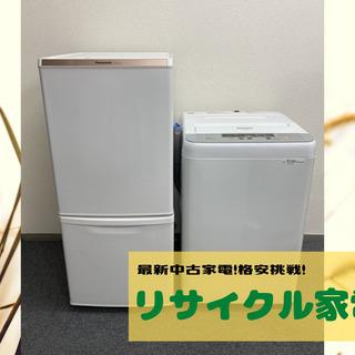 組み合わせ自由!!😻中古家電の専門店です!😁