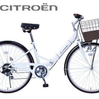 CITROEN シトロエン 26インチ 折りたたみ自転車 シティ...