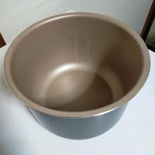 【ネット決済】アルミ製 お鍋 新品