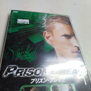 (中古 DVD)プリズン・ブレイク1