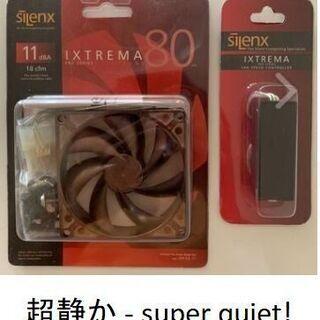 超静か - super quiet PC fan & co…