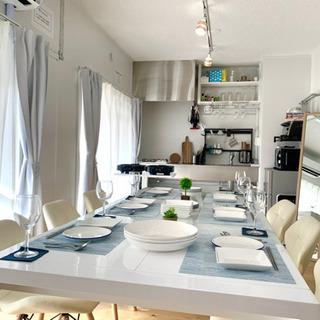 お料理会やお料理教室として、お部屋をお貸しします。