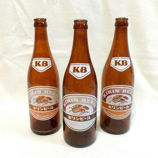 【昭和レトロ】古いビール瓶 空き瓶 3本セット 麒麟 昔の瓶 ガ...